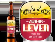 Hert Bier - Zwaar Leven
